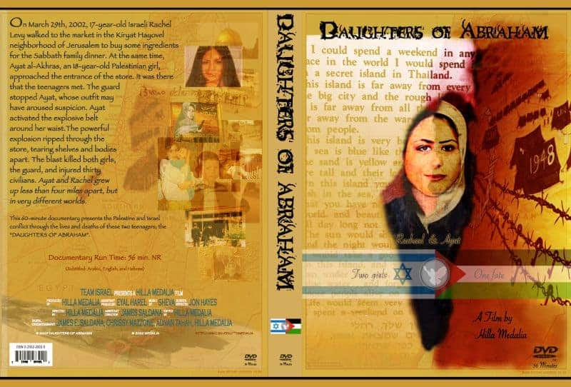 Daughters of Abraham - Cover Art